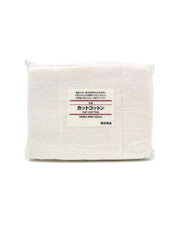100 Japanese Organic Muji Cotton